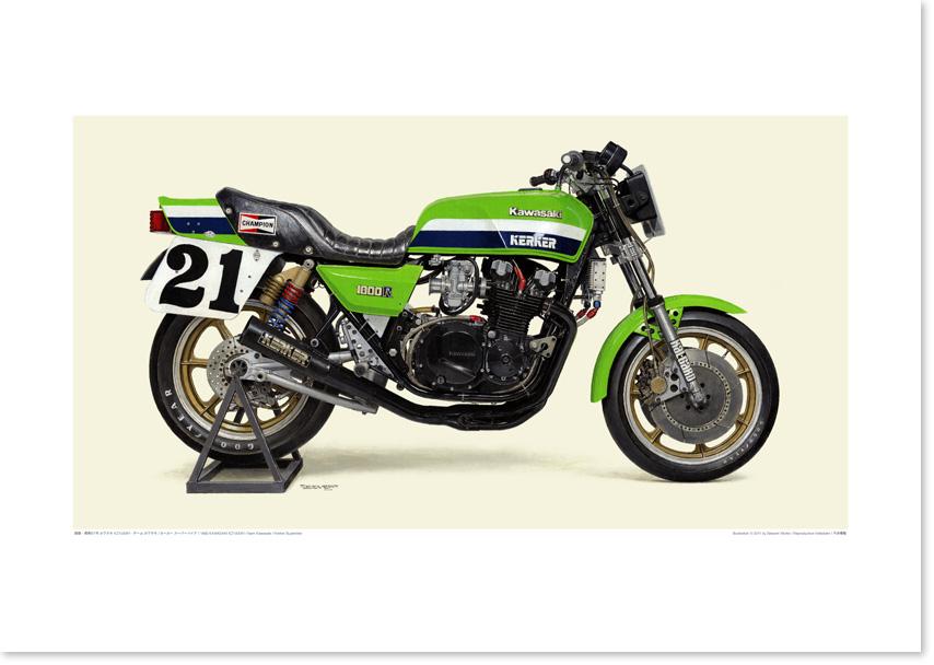 画像1: 1982 KAWASAKI KZ1000R1 - Team Kawasaki / Kerker Superbike
