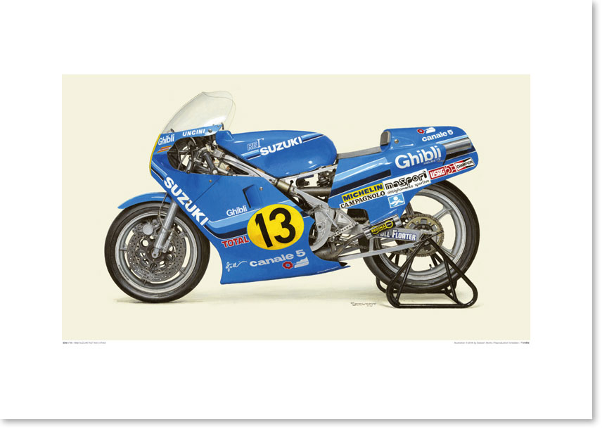 画像1: 1982 SUZUKI RGΓ500 (XR40) - Team Gallina