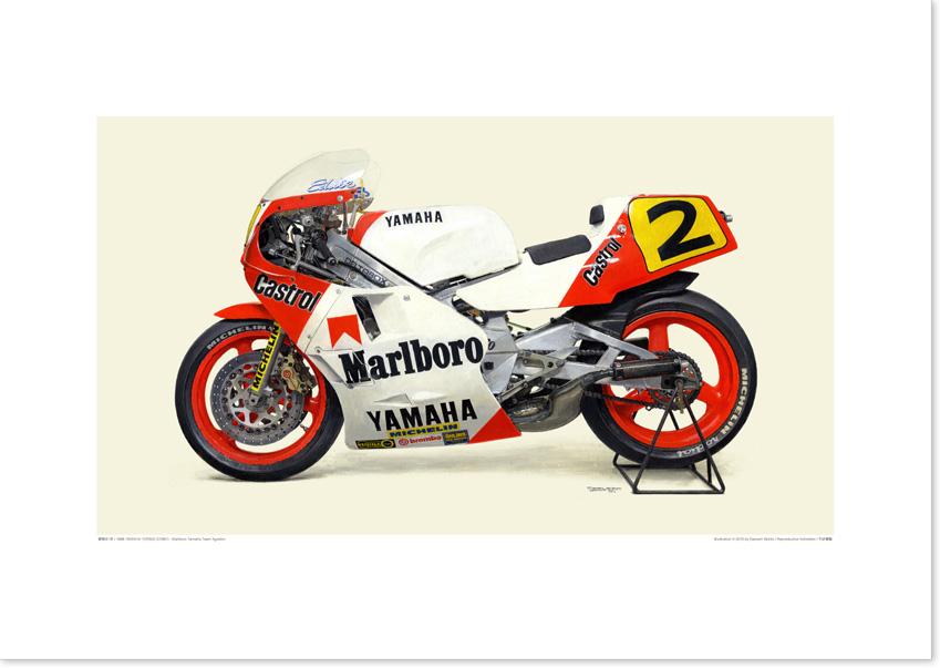 画像1: 1986 YAMAHA YZR500 (0W81) - Marlboro Yamaha Team Agostini