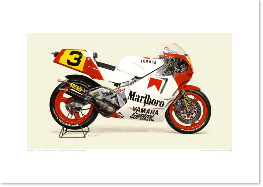 画像1: 1988 YAMAHA YZR500 (0W98) - Marlboro Yamaha Team Agostini