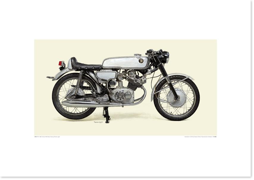 画像1: 1962 Honda CR93 Benly Racing (保安部品装着車)