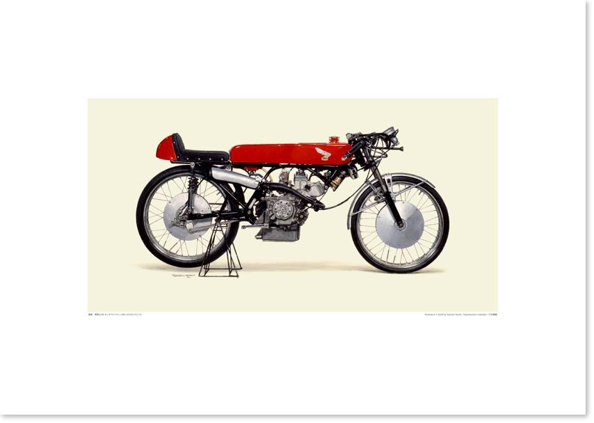 画像1: 1965 Honda RC115