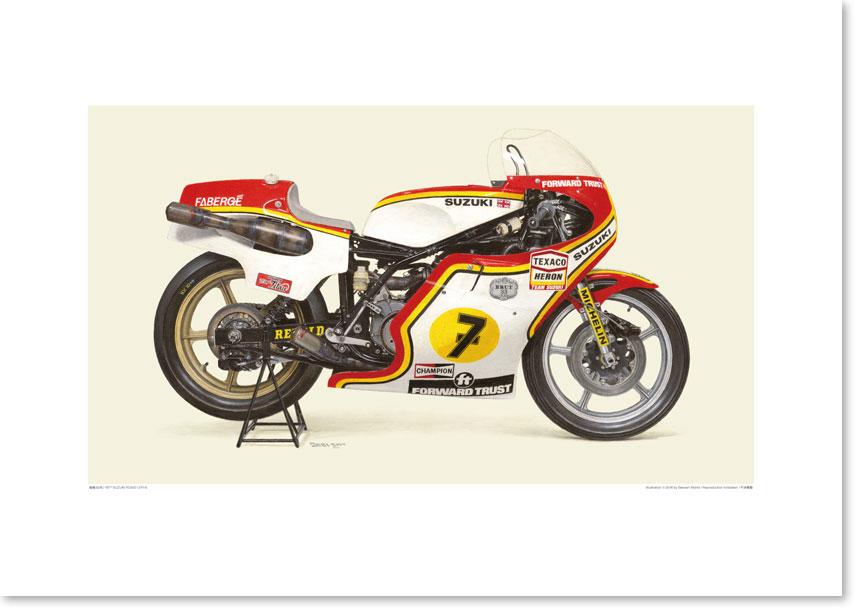 画像1: 1977 SUZUKI RG500 (XR14) - Texaco Heron Team Suzuki