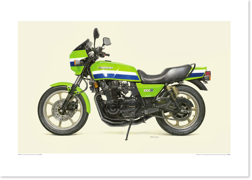 画像1: 1982 KAWASAKI KZ1000R1