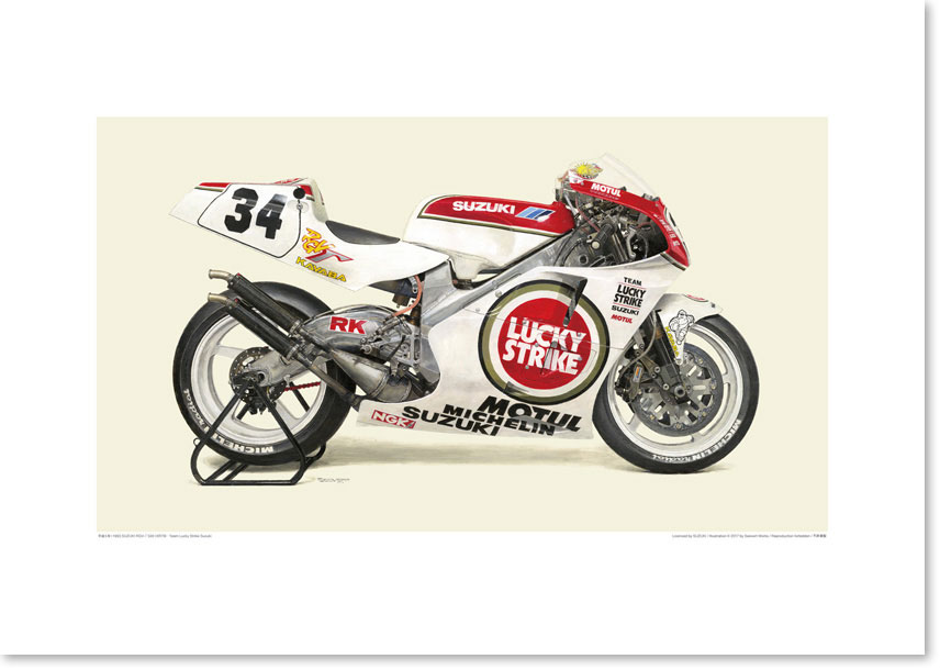 画像1: 1993 SUZUKI RGV-Γ500 (XR79) - Team Lucky Strike Suzuki